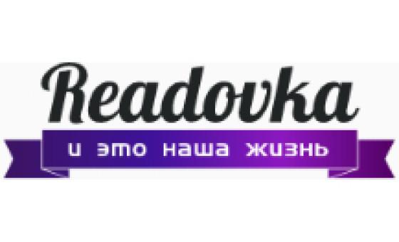 Readovka.ru