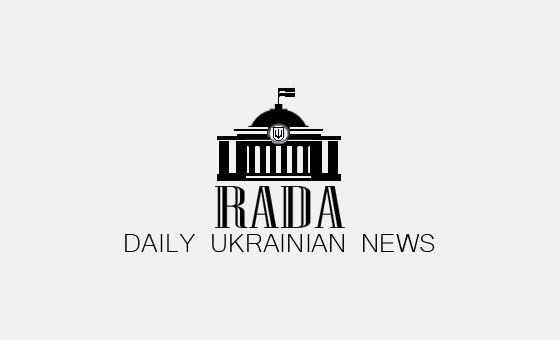 Добавить пресс-релиз на сайт RADA