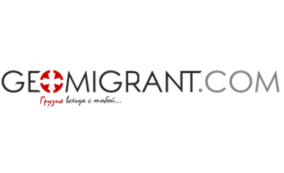 Добавить пресс-релиз на сайт Geomigrant.com