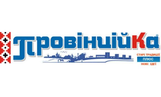 Добавить пресс-релиз на сайт Провінційка