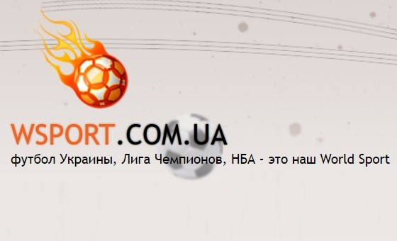 How to submit a press release to Wsport.com.ua
