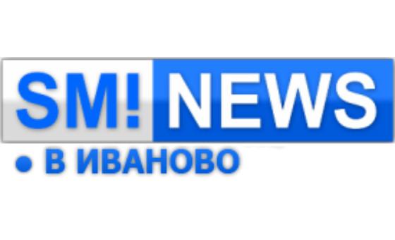Добавить пресс-релиз на сайт SMINEWS в Иваново
