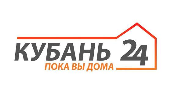 Добавить пресс-релиз на сайт Кубань24
