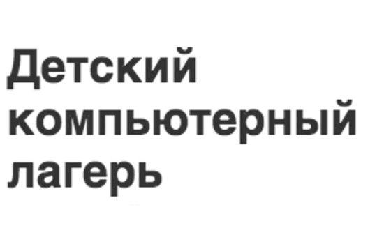 Feather.org.ru
