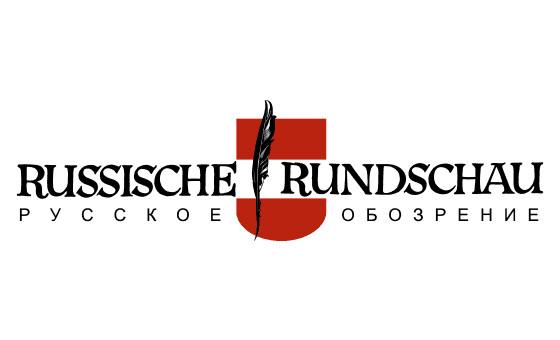 How to submit a press release to Russischerundschau.com