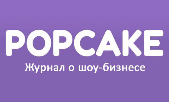 How to submit a press release to Popcake.tv