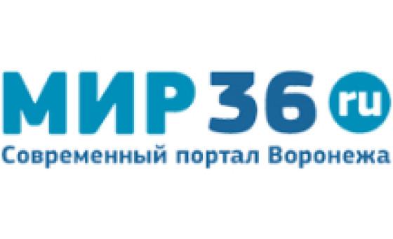 Добавить пресс-релиз на сайт Mir36.ru