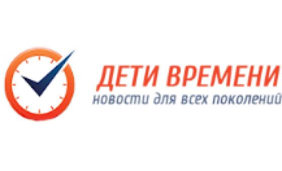Добавить пресс-релиз на сайт Timekids-gps.ru