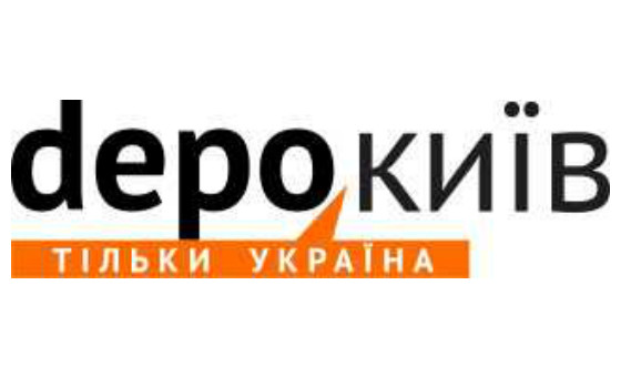 How to submit a press release to Kyiv.depo.ua