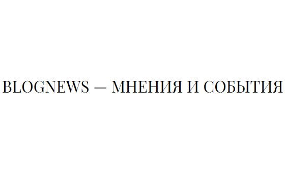 How to submit a press release to Blognews.com.ua