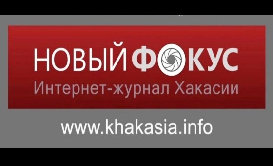 How to submit a press release to Khakasia.info