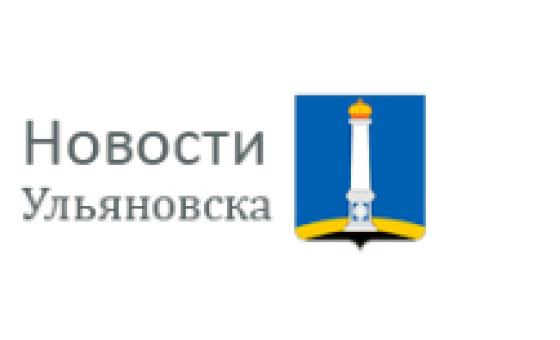 Добавить пресс-релиз на сайт Ulyanovsk-news.net