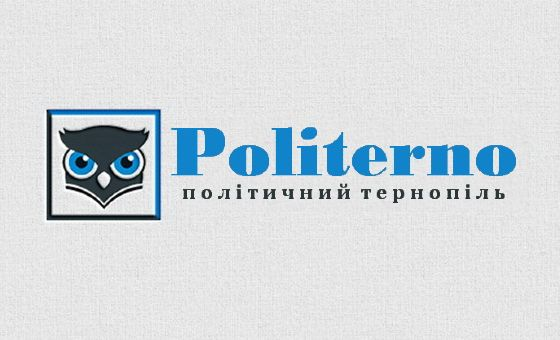Добавить пресс-релиз на сайт Політерно