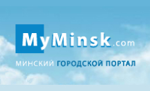 How to submit a press release to MyMinsk.com