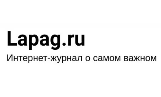 How to submit a press release to Lapag.ru
