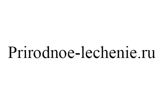 How to submit a press release to Prirodnoe-lechenie.ru