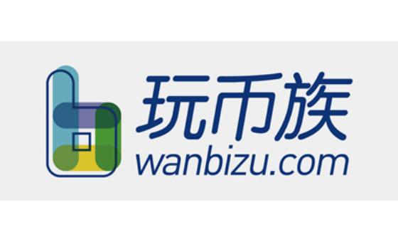 Добавить пресс-релиз на сайт Wanbizu.com