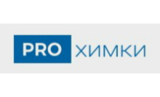 Добавить пресс-релиз на сайт PRO-Химки