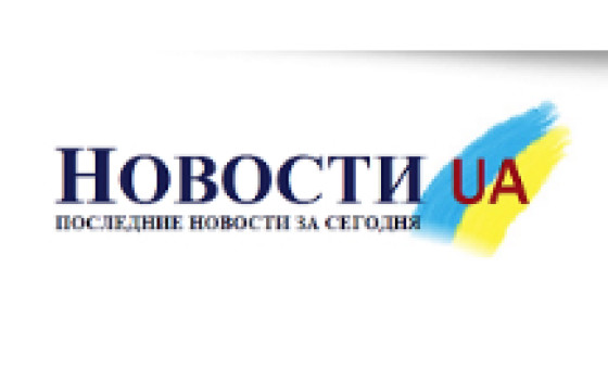 Добавить пресс-релиз на сайт Новости.Ua