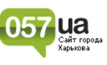 How to submit a press release to 057.ua