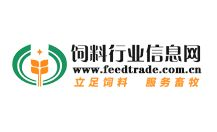 How to submit a press release to Feedtrade.com.cn