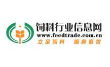 Добавить пресс-релиз на сайт Feedtrade.com.cn