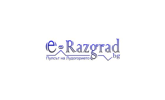 How to submit a press release to E-Razgrad.Bg