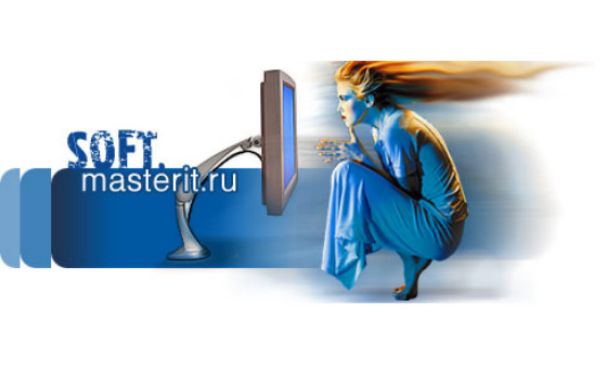 How to submit a press release to Soft.masterit.ru