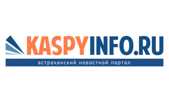 Добавить пресс-релиз на сайт КаспийИнфо