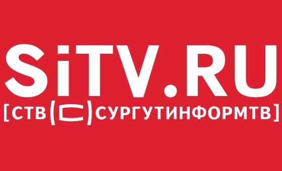 Добавить пресс-релиз на сайт СургутИнформТВ
