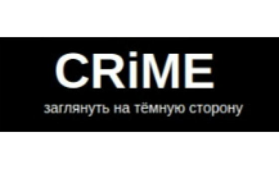 How to submit a press release to Crime-ua.com