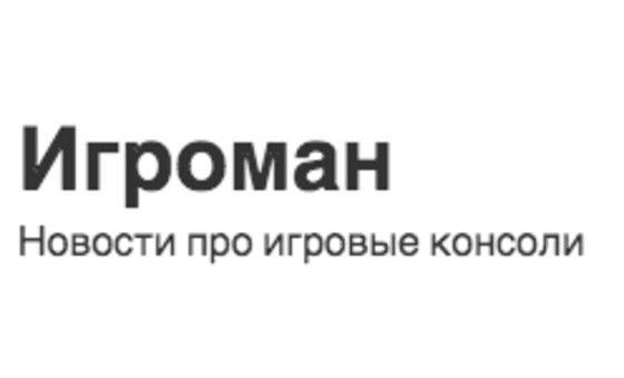 Gbi-service.ru