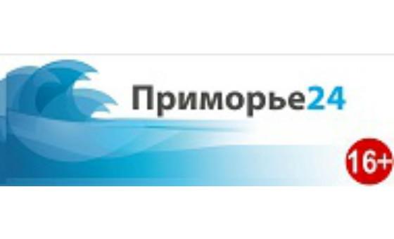 Добавить пресс-релиз на сайт Primorye24.ru