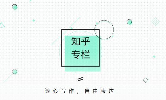 Добавить пресс-релиз на сайт Zhuanlan.zhihu.com