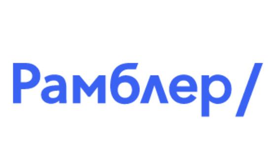 Добавить пресс-релиз на сайт Рамблер / новости