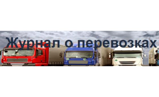 Добавить пресс-релиз на сайт Traffic.dn.ua