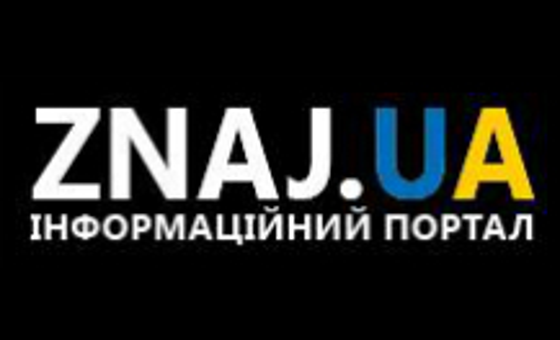 Добавить пресс-релиз на сайт Znaj.ua