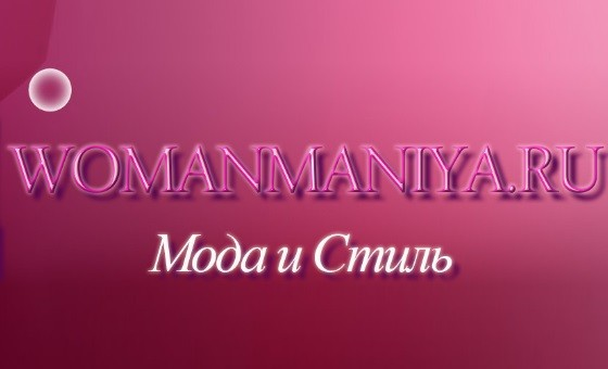 How to submit a press release to Womanmaniya.ru