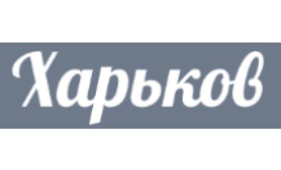 Добавить пресс-релиз на сайт Kharkovcity.net