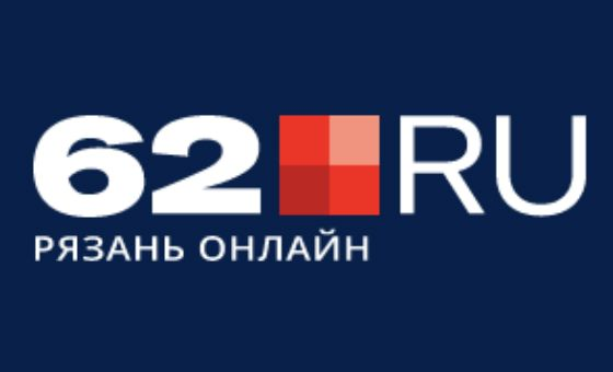 Добавить пресс-релиз на сайт 62.ru - новости Рязани
