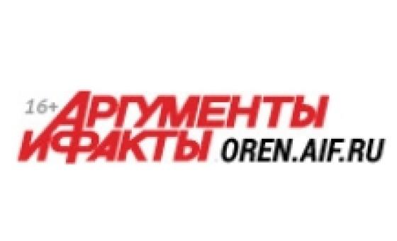 Добавить пресс-релиз на сайт Аргументы и Факты - Оренбург