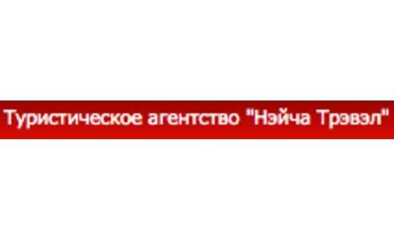 Naturetravel.ru