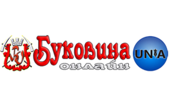 How to submit a press release to Bukovyna.online