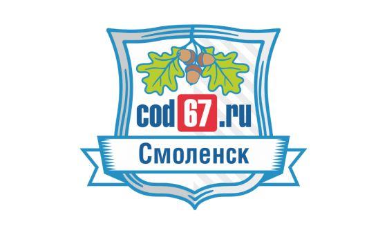 Добавить пресс-релиз на сайт Cod67.Ru