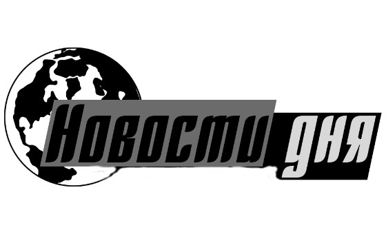 How to submit a press release to Comasscrewing.ru
