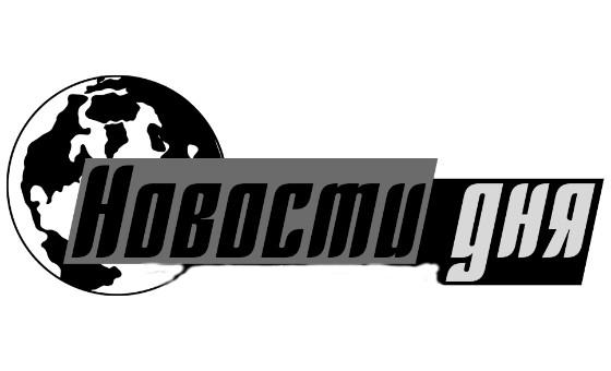 Добавить пресс-релиз на сайт Comasscrewing.ru