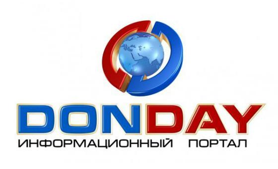 Добавить пресс-релиз на сайт Donday-taganrog.ru