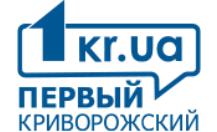Добавить пресс-релиз на сайт Первый Криворожский