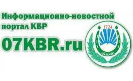 Добавить пресс-релиз на сайт 07KBR.ru
