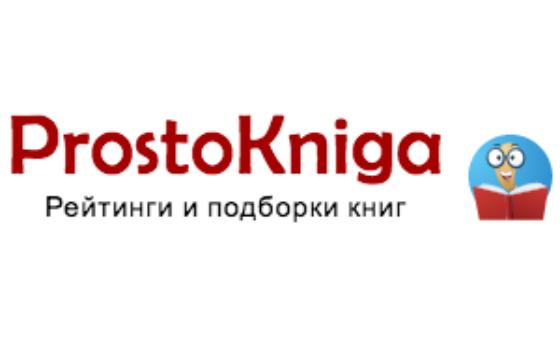 How to submit a press release to Prostokniga.com.ua